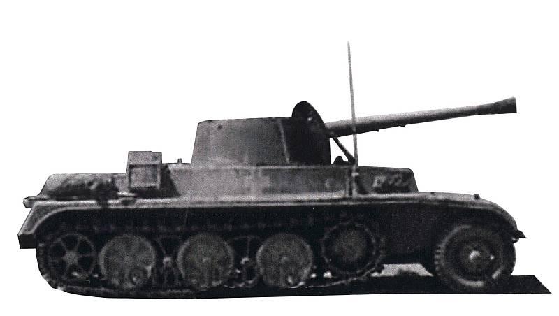 Pz. Sfl II-7,5 cm Kan. L/41 auf Zgkw. 5t (HKP902)...